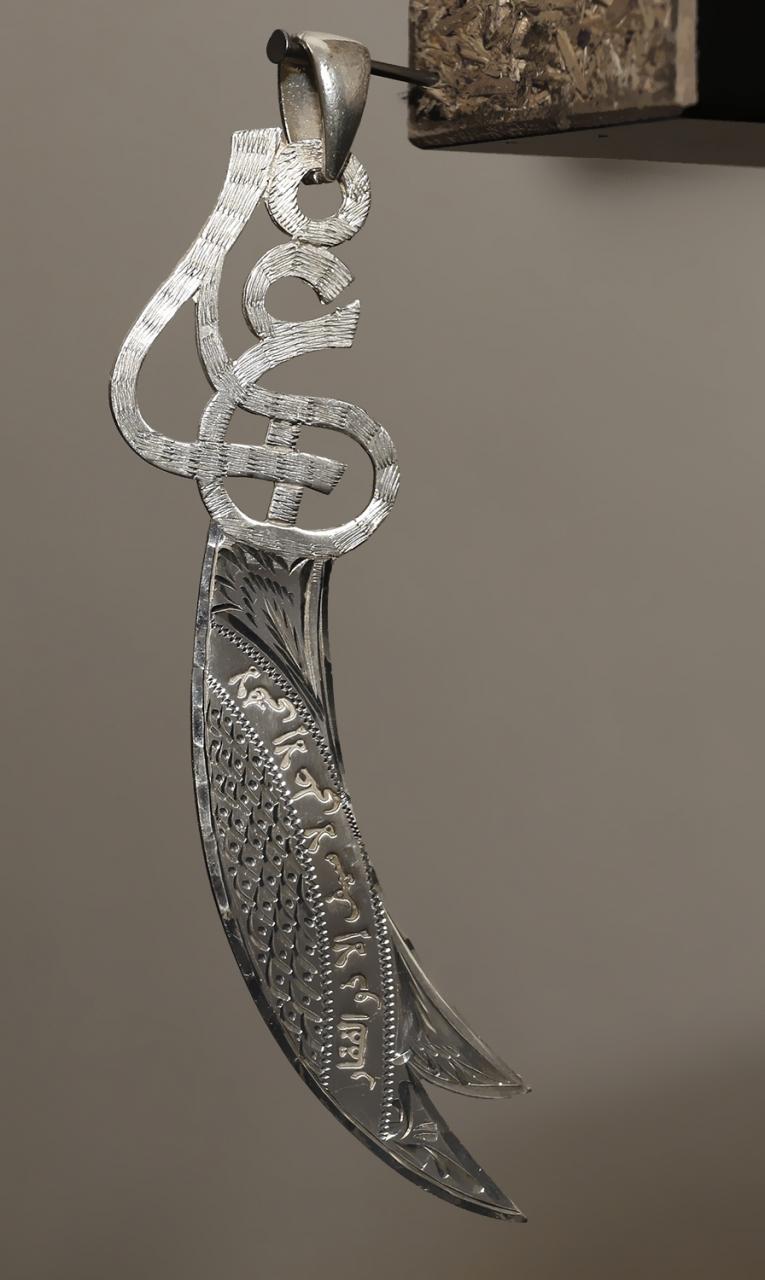Zulfikar Silberschwert 11 cm, 26,6 gramm ohne Kette