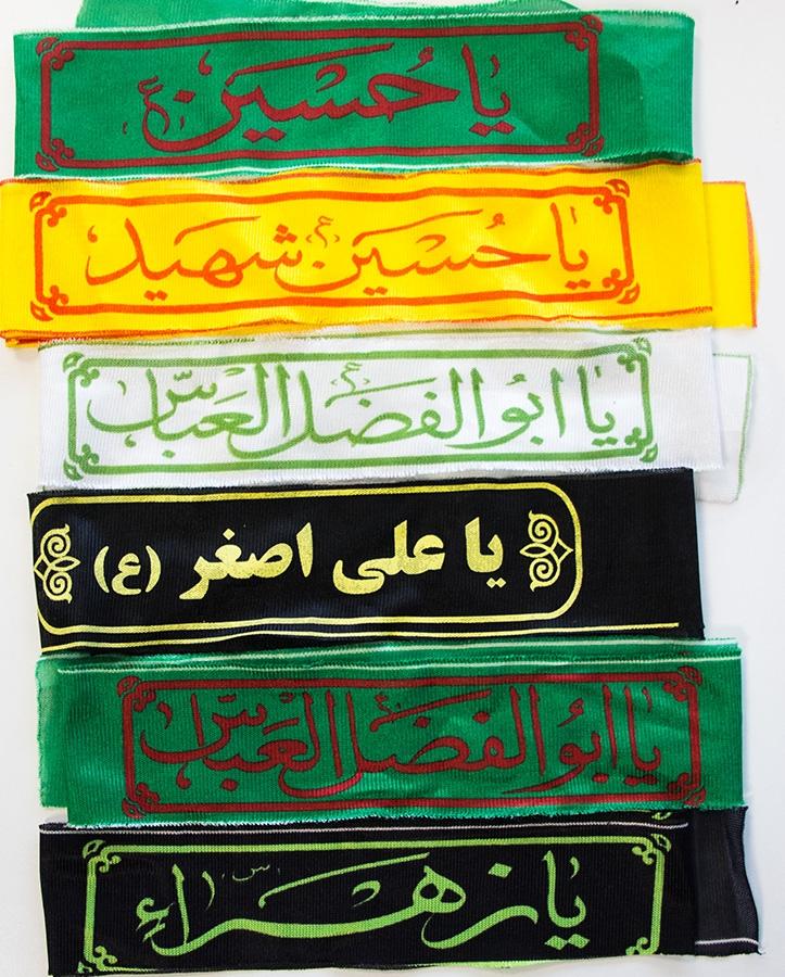 Ashura Stirnband Ya Hussein in Grün, Rot, Schwarz, Ya Abbas, Ya Zahra und vieles mehr.