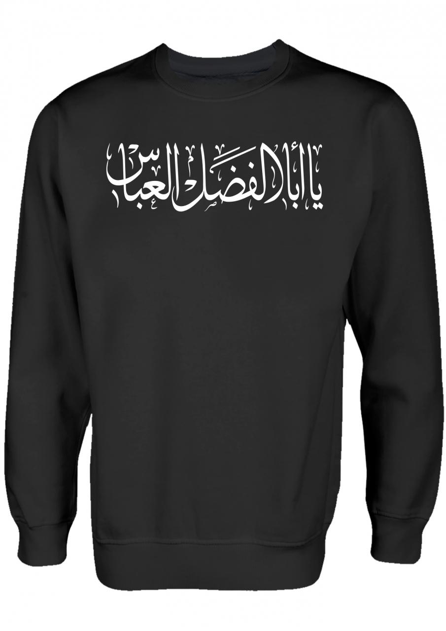 Ya Abal Fadl Alabbas Muharram Ashura Clothing Islamische Kleidung Pullover Kalligraphie