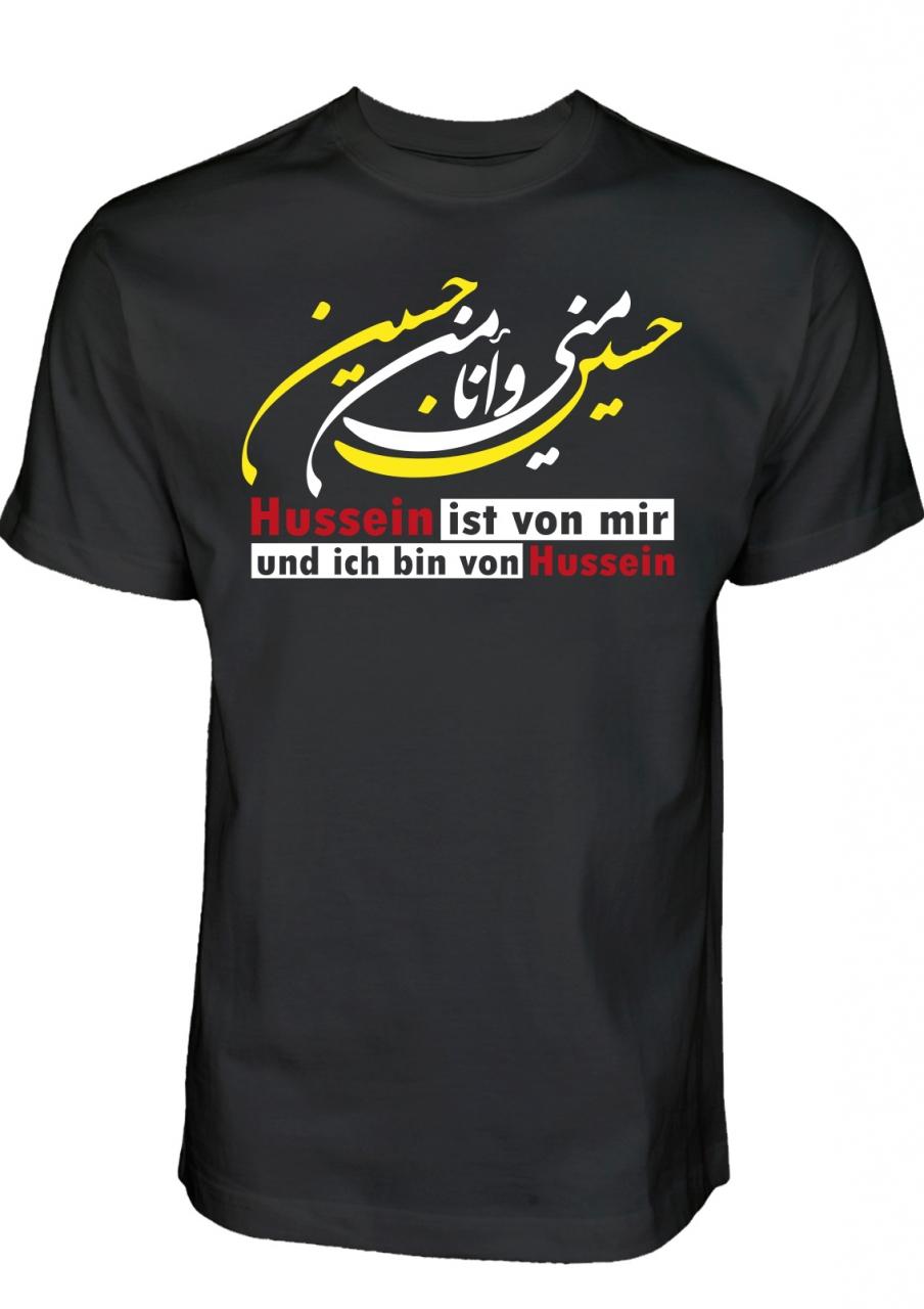 Hussein ist von mir Ich bin von Hussein Ashura T-Shirt
