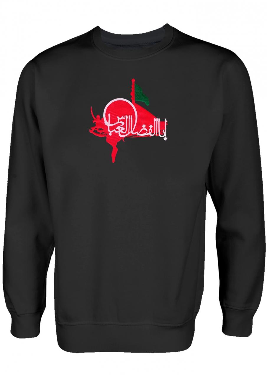 Ya Abal Fadl Alabbas Muharram Ashura Clothing Islamische Kleidung Pullover