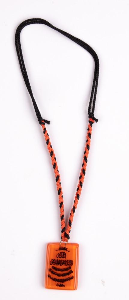 Islamische Halsbänder - Halsketten mit Koranverse beschriftet - verstellbar in Orange