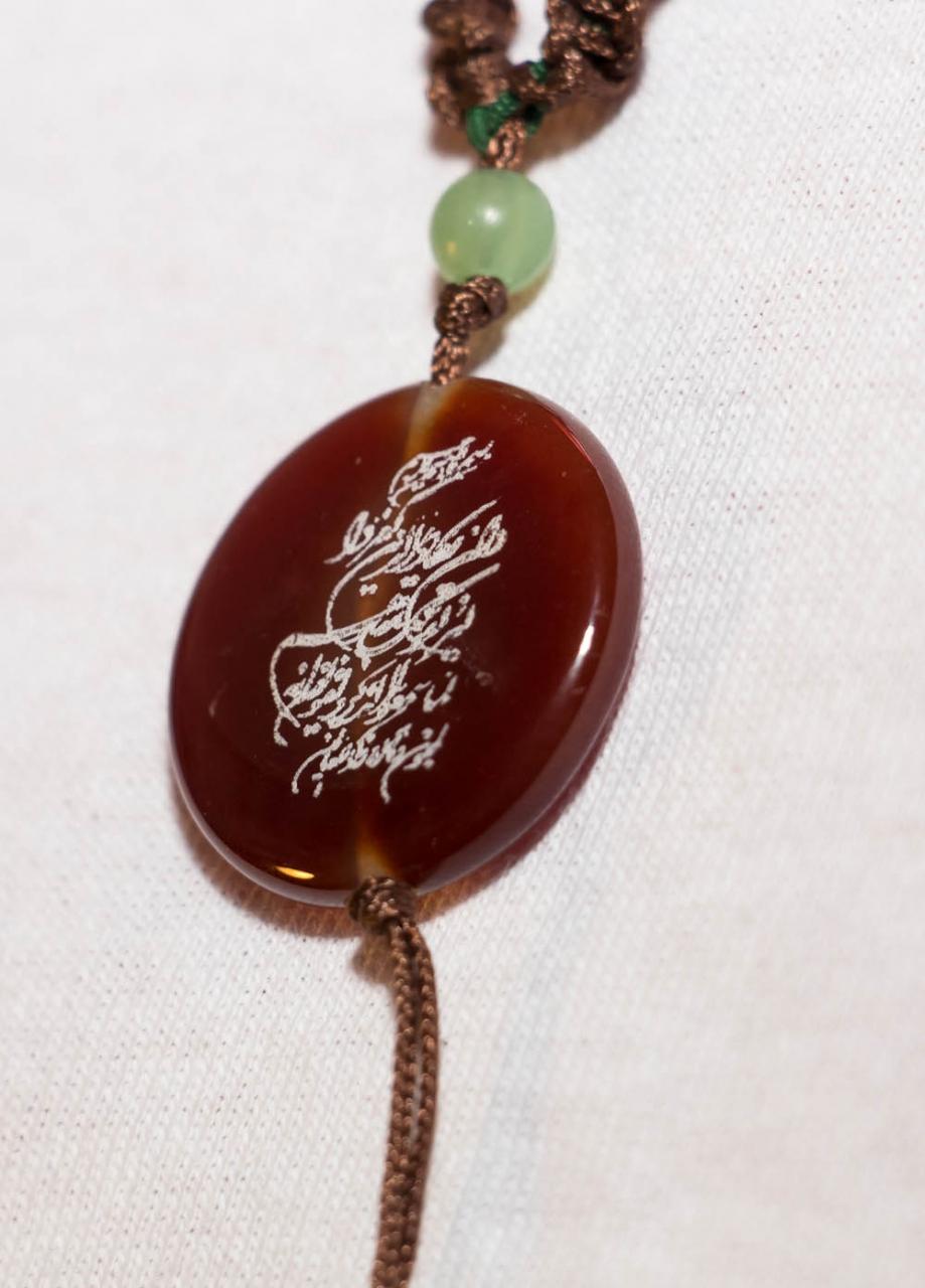 Aqiq rund rot graviert mit Vers gegen Hassad - Stoffkette - Größe individuell verstellbar