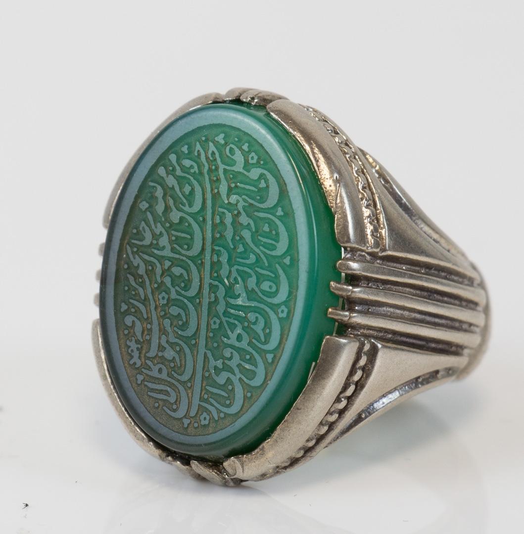 Silberring grüner Aqiq graviert mit dem Koranvers ومن يتقي الله (Wer Allah fürchtet) größe 65