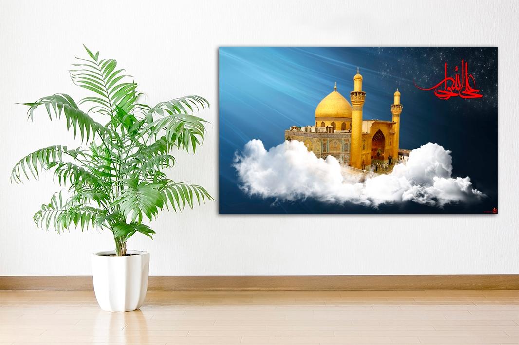 Najaf Imam ali Grabstätte Islamische Leinwandbilder Fotoleinwand
