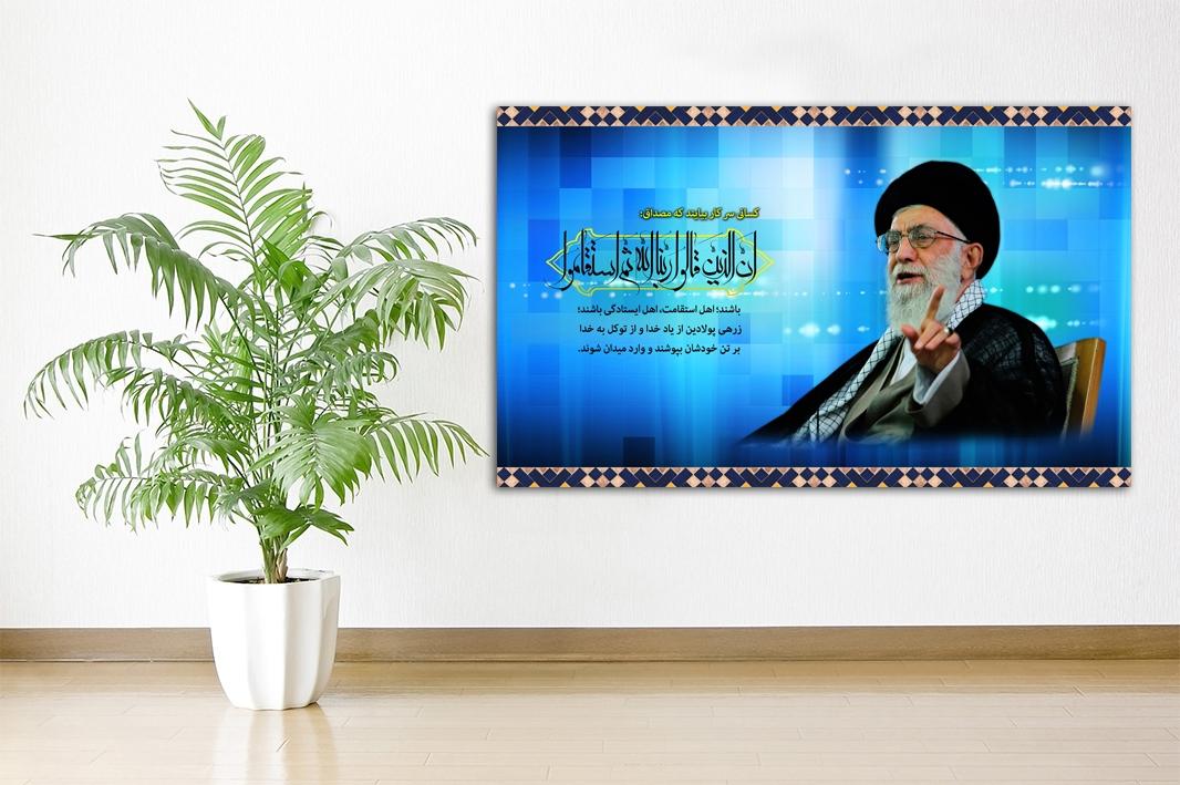 Imam Khamenei blaue Islamische Leinwandbilder Fotoleinwand