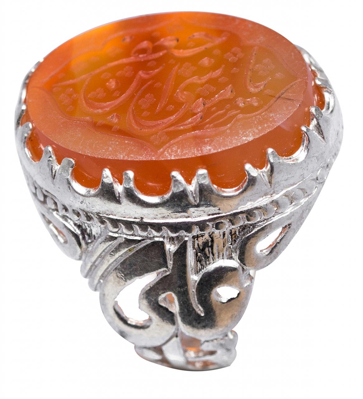 Aqiq Yamani graviert mit Ya Musa Ibn Jaafar - Silberfassung graviert mit ALI Größe 60