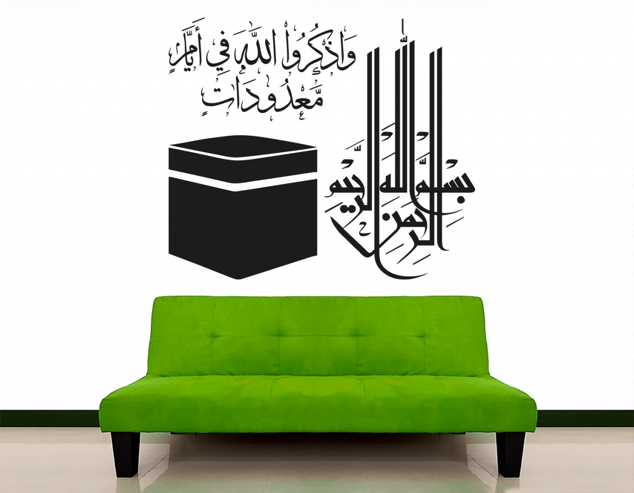 Kaaba Mekka Wandtattoo mit Koranvers verziert #1