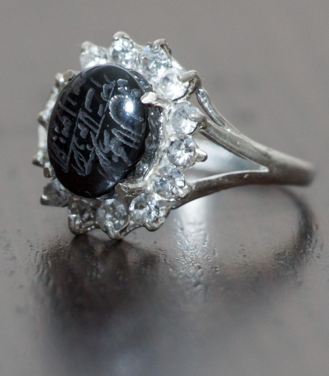 Hadid Sieni (Onyx) Silberring graviert mit Allahs Namen (Schutz Gebet)