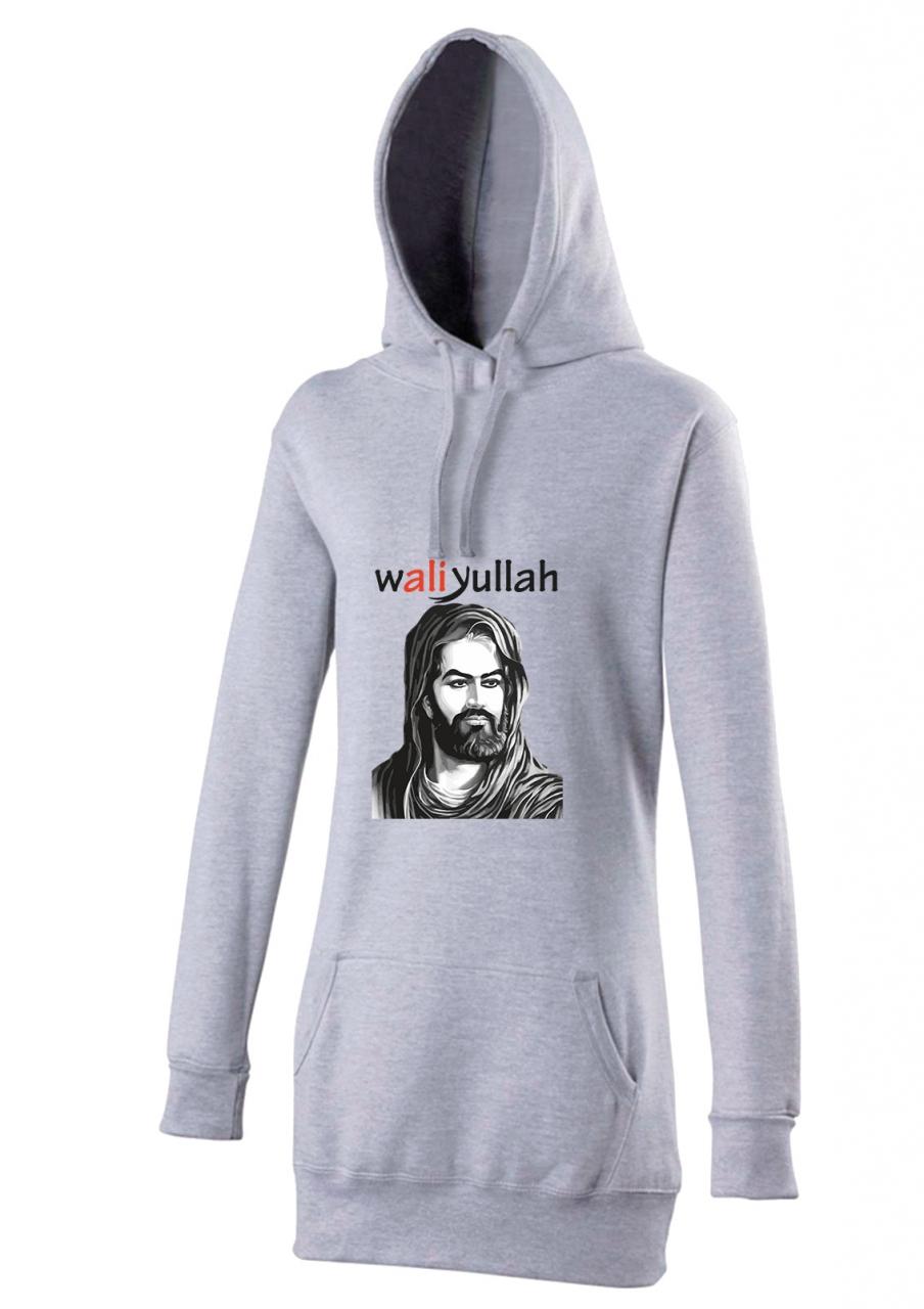 Aliyun Waliyullah - Ali ist Pfad Gottes Islamische Kleidung Hijab Hoodie