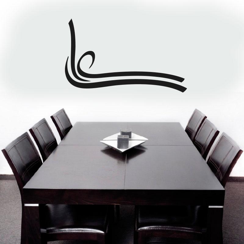 Imam Ali - geschwungene Schrift - Wandtattoo