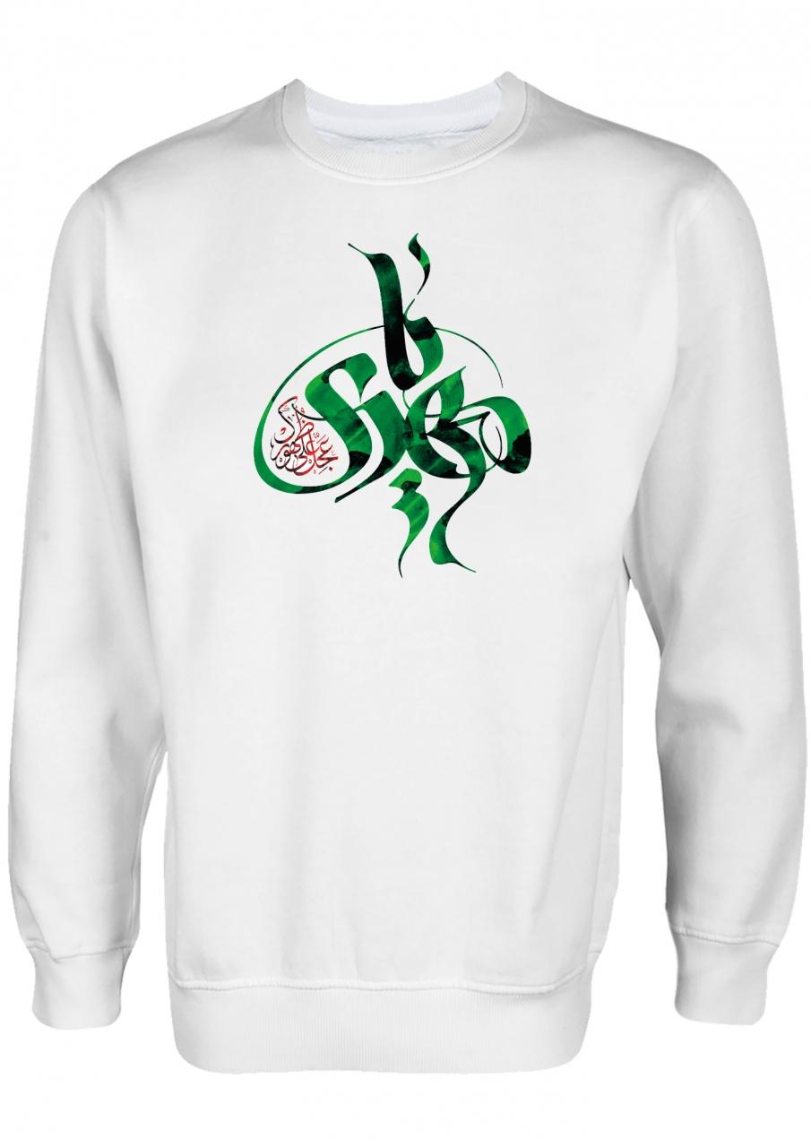Ya Mahdi Adrikna Muharram Ashura Clothing Islamische Kleidung Pullover