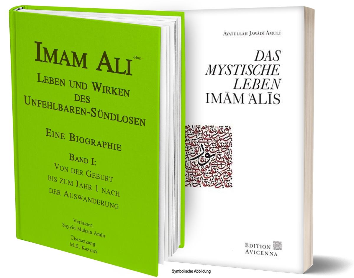 Imam Ali as Buchbundle Mystische Leben und die Lebensbiographie Band 1
