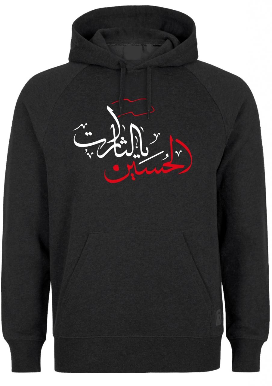 Ya litharat Alhussein Shia Ashura Muharram Hoodie