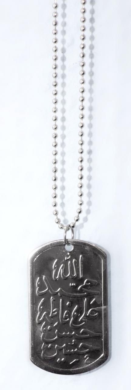 Edelstahl Halskette beschriftet mit Allah Mohammad Ali Hassan Hussein Fatima