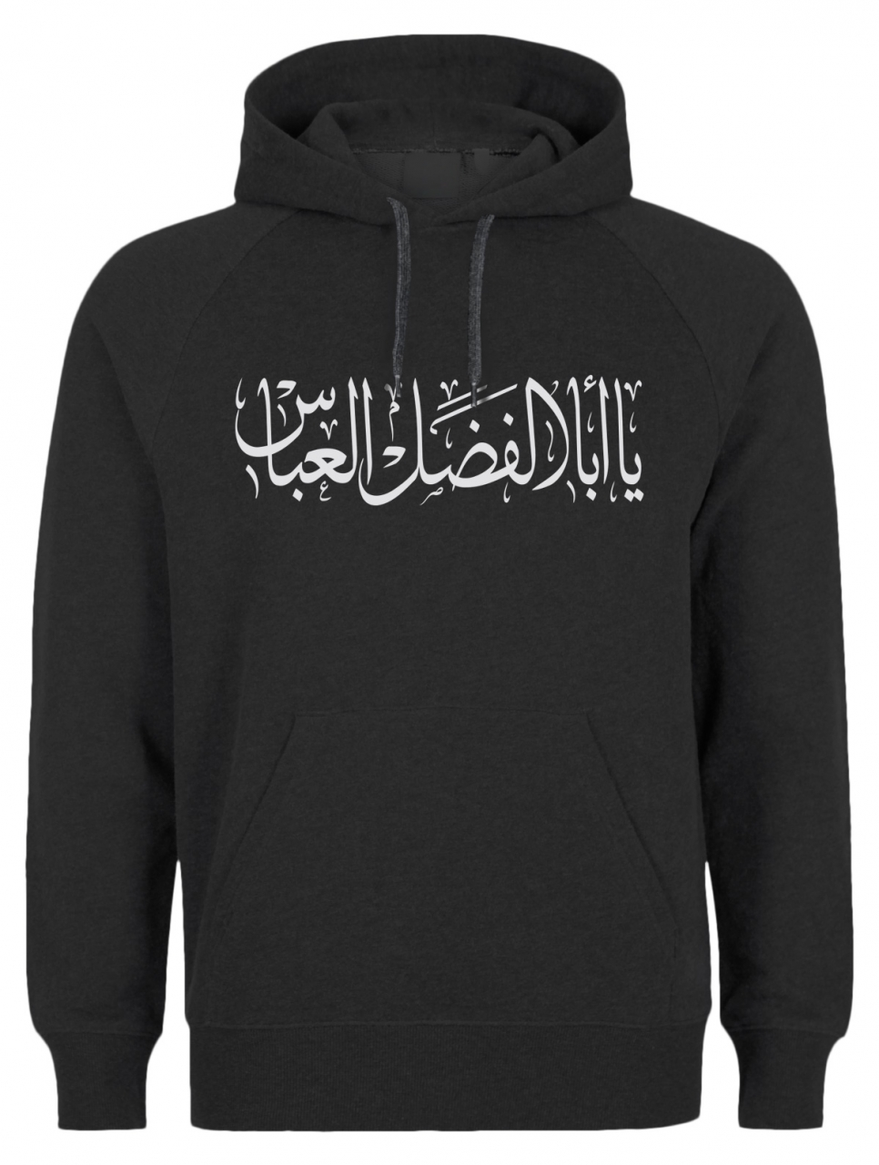 Ya Abul Fazl Abbas Ashura Muharram Schia Herren Hoodie