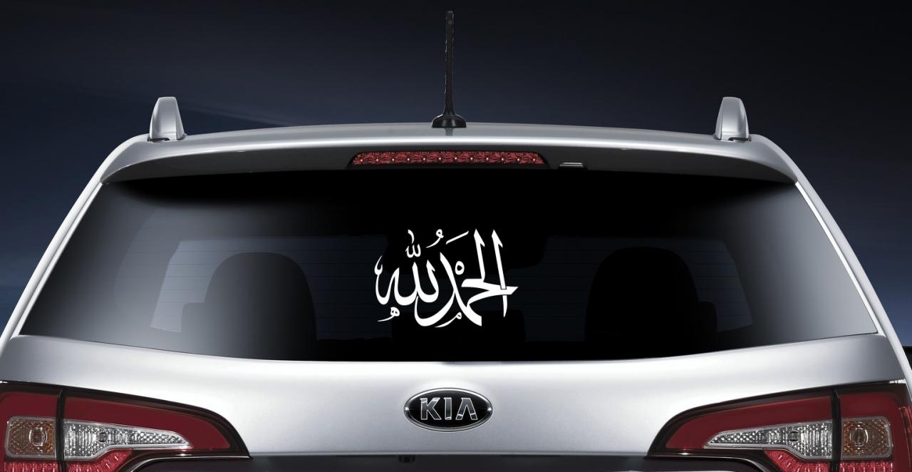 Autotattoo Autoaufkleber Alhamdulellah 30 x 20 cm