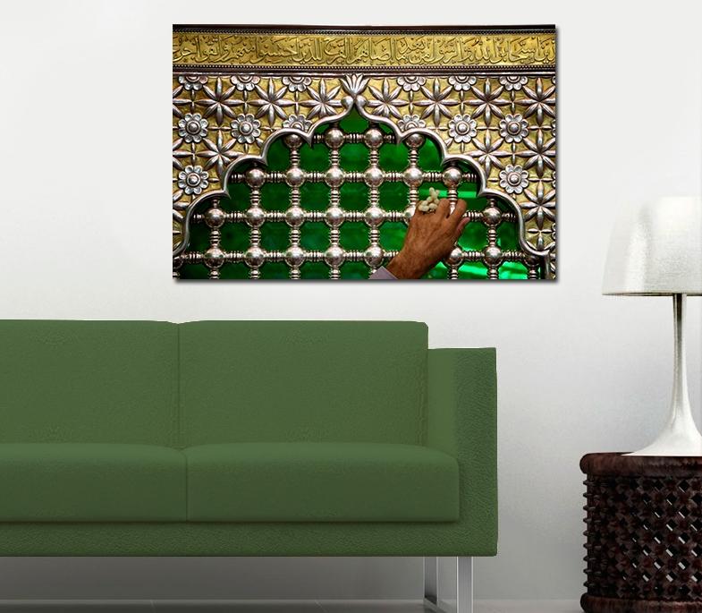 Imam Hussein Schrein Gitter Nahaufnahme Islamische Leinwandbilder Fotoleinwand