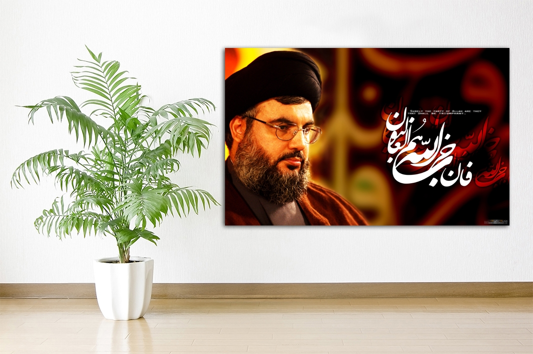 Seyed Hassan Nasrallah Islamische Leinwandbilder Fotoleinwand