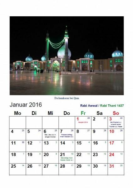 kalender islam 2016 search results calendar 2015. Black Bedroom Furniture Sets. Home Design Ideas