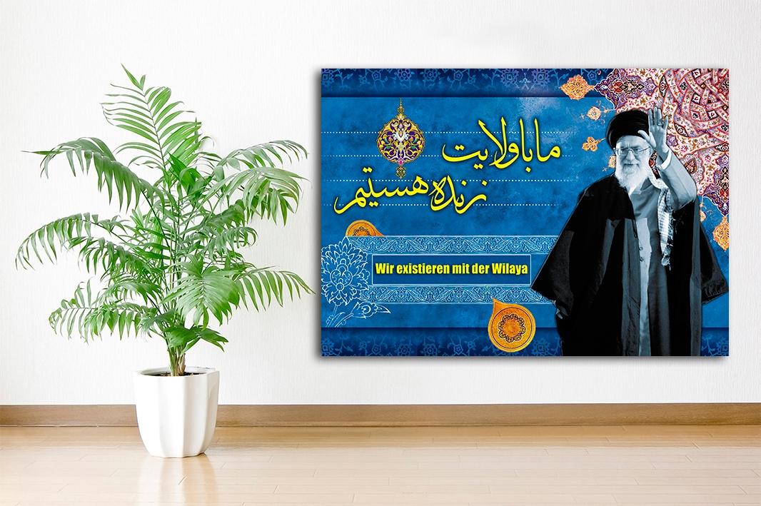 Wilayat Alfaqih Imam Khamenei Islamische Leinwandbilder Fotoleinwand