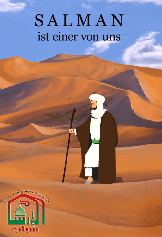 Salman Alfarisi ist einer von uns Islamische Bücher auf Deutsch