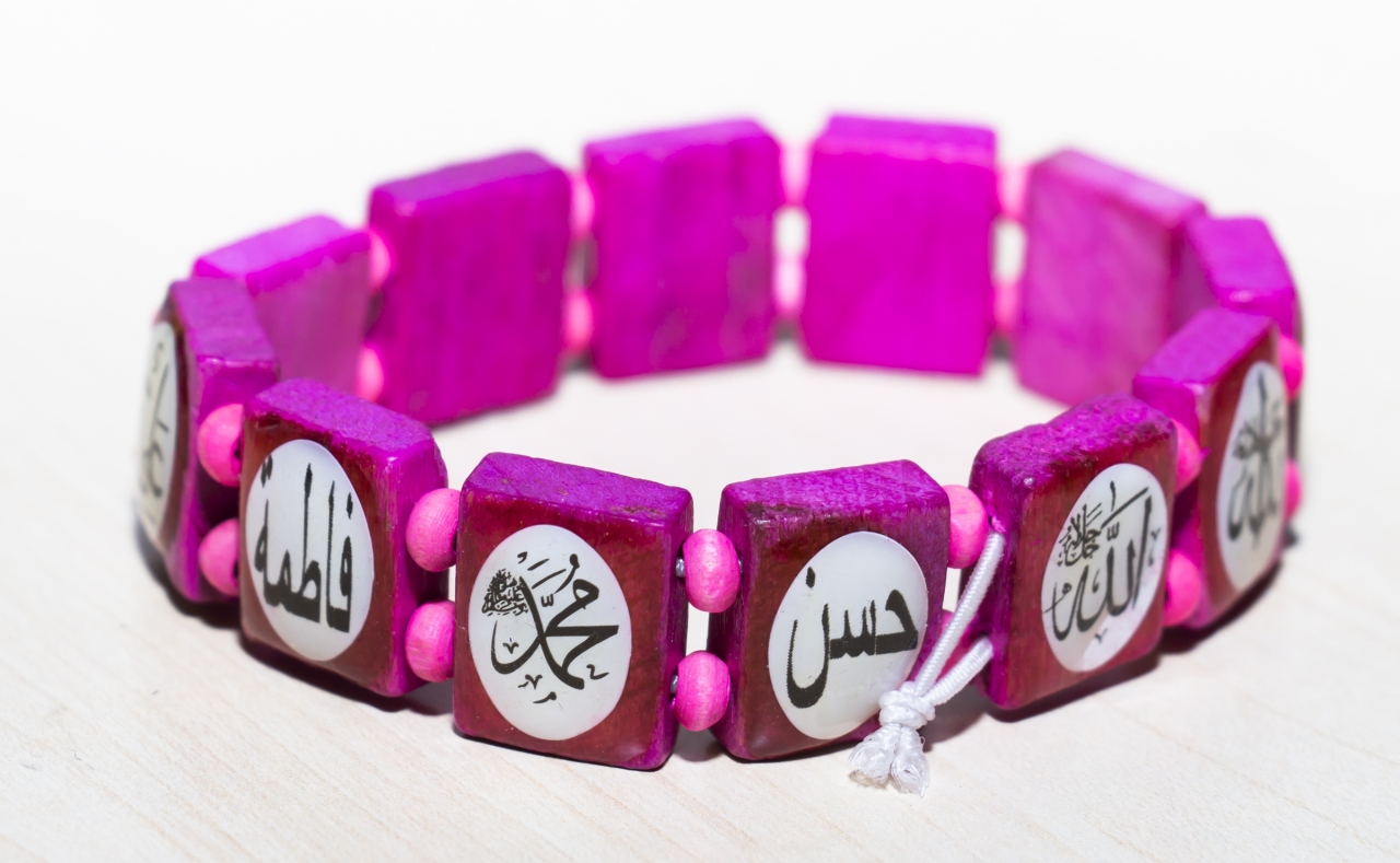 Islamischer Holzarmband Rosa mit Ahlulbait / Ahlylbait Namen