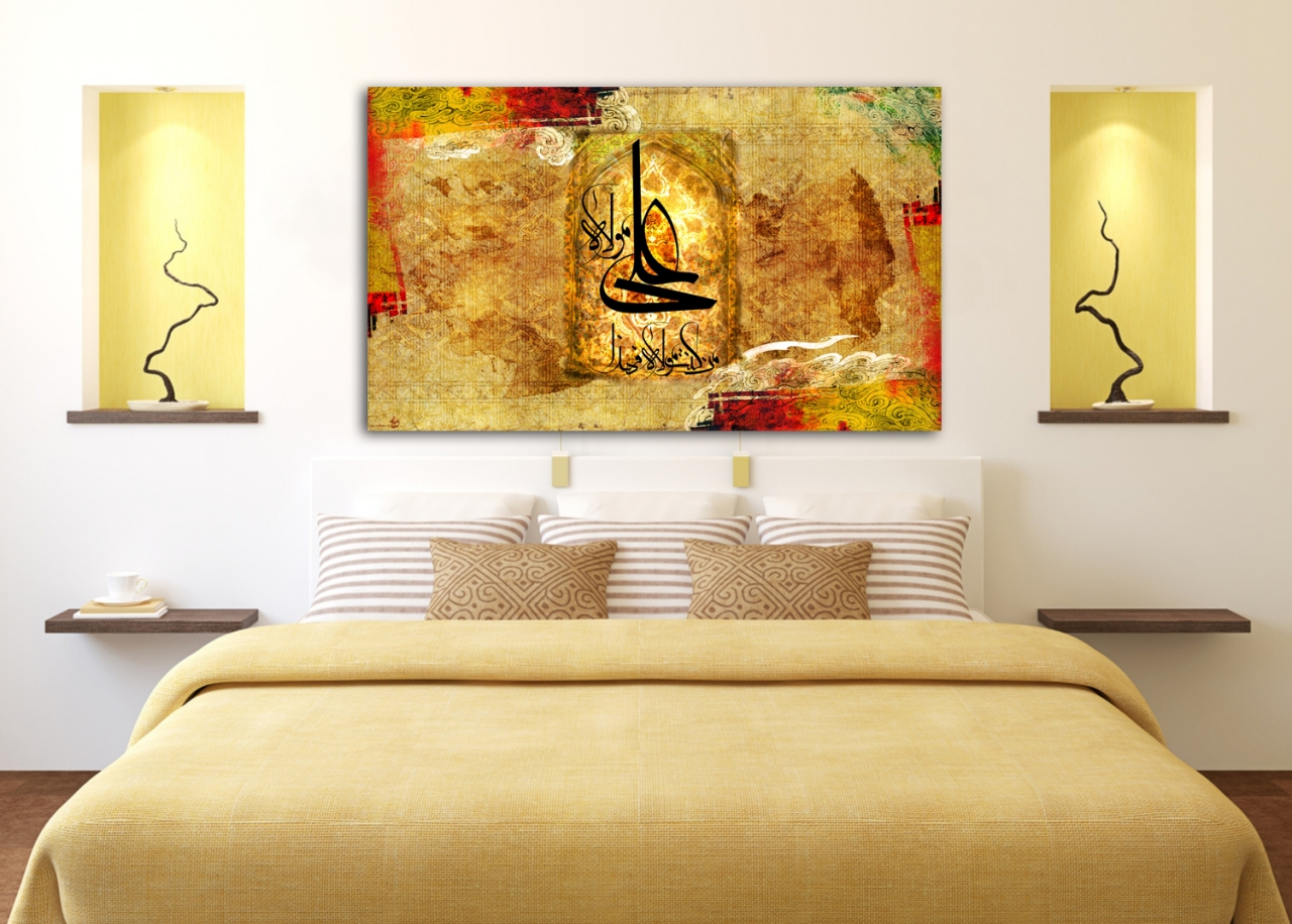 Man kuntu Maulah - Imam Ali Kalligraphie Islamische Leinwandbilder Fotoleinwand