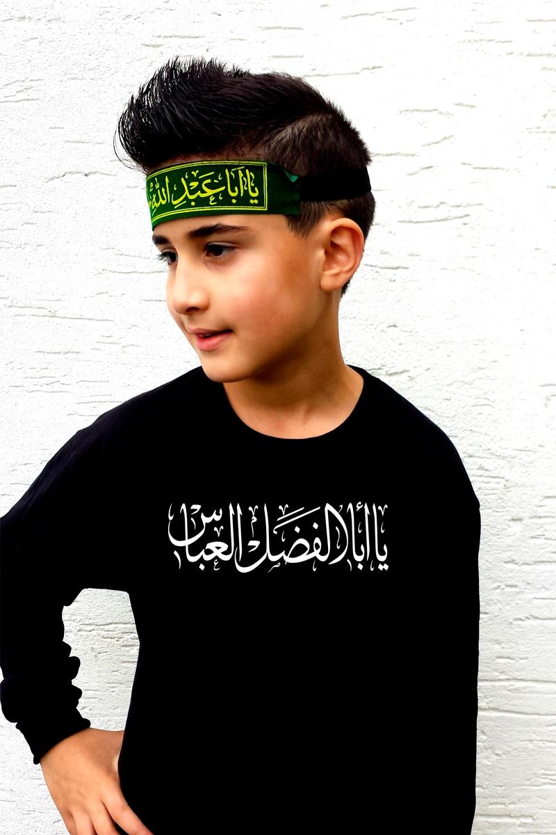 Ashura Muharram Kinder Kleidung Langarm T-Shirt Ya Abal Fadl Alabbas Schrift