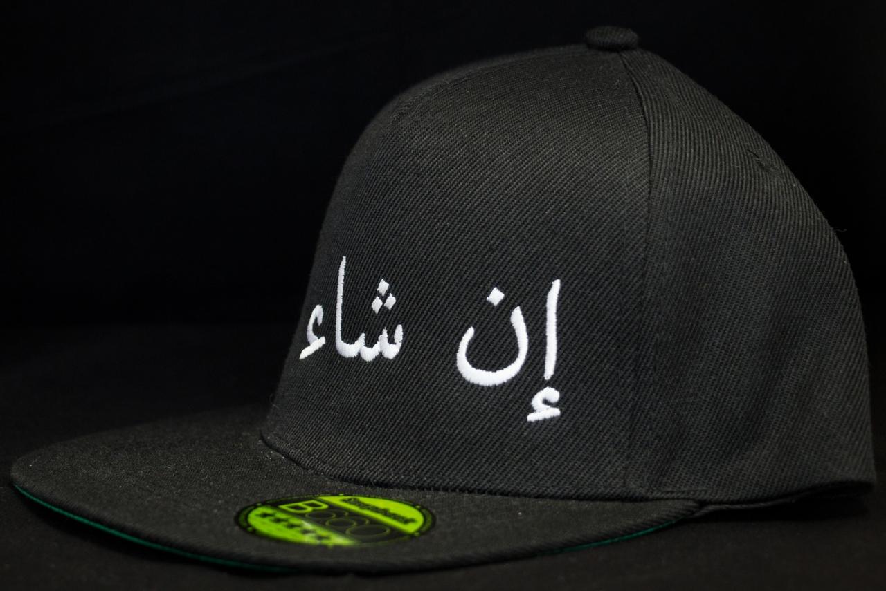 INSHALLAH SNAPBACK schwarz mit weiße Schrift
