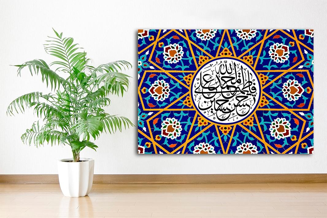 Ahlul Kisa Ahlulbait Islamische Leinwandbilder Fotoleinwand