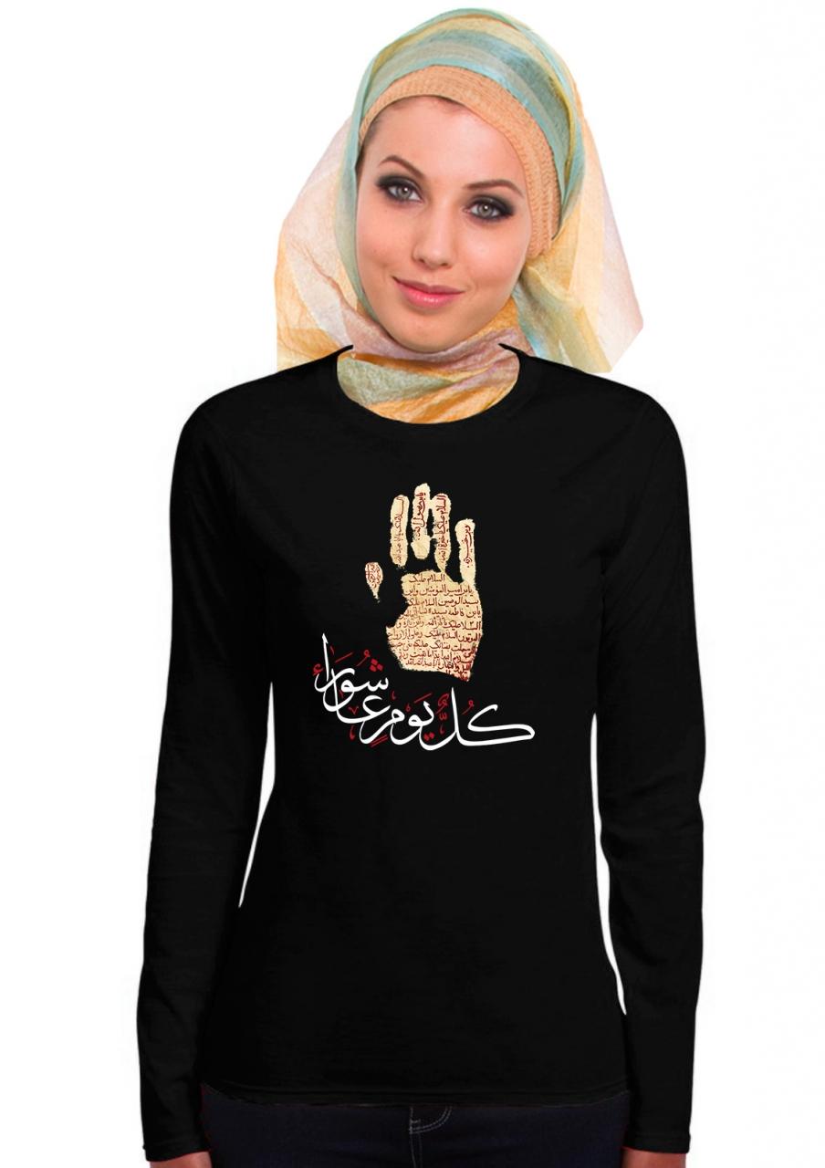 Kul Yaum Ashura Muharram Ashura Damen Langarm T-Shirt