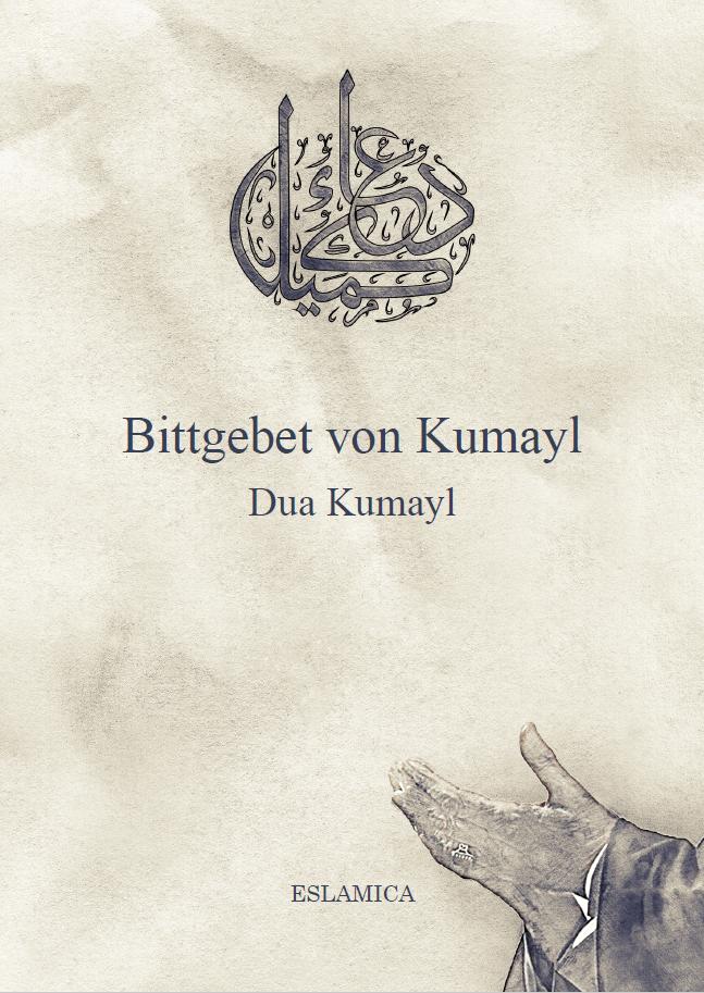 Bittgebet von Kumayl - Du'a-u-Kumayl Dua Kumail Deutsch Arabisch Umschrift