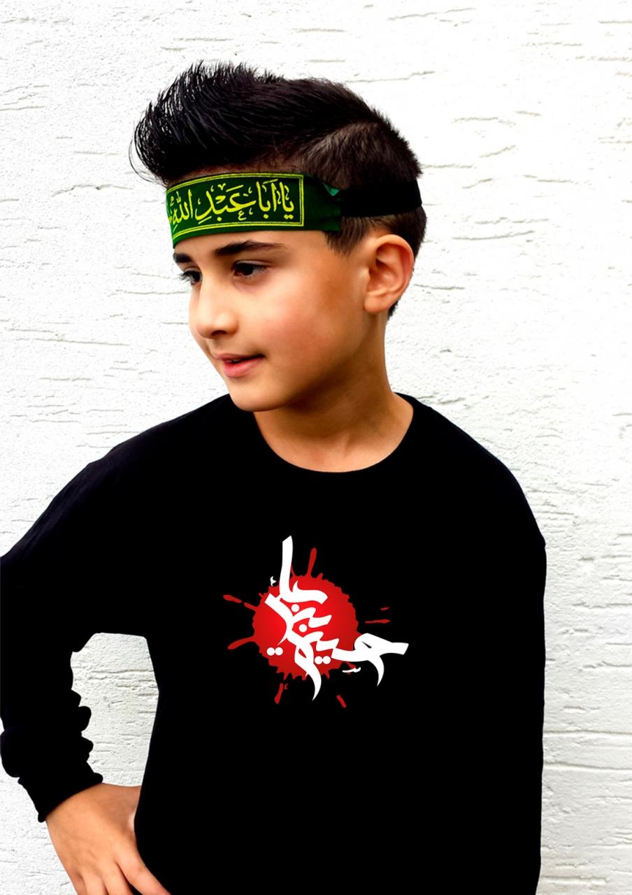 Ya Hussein roter Tropfe - Ashura Muharram Shirts für Kinder