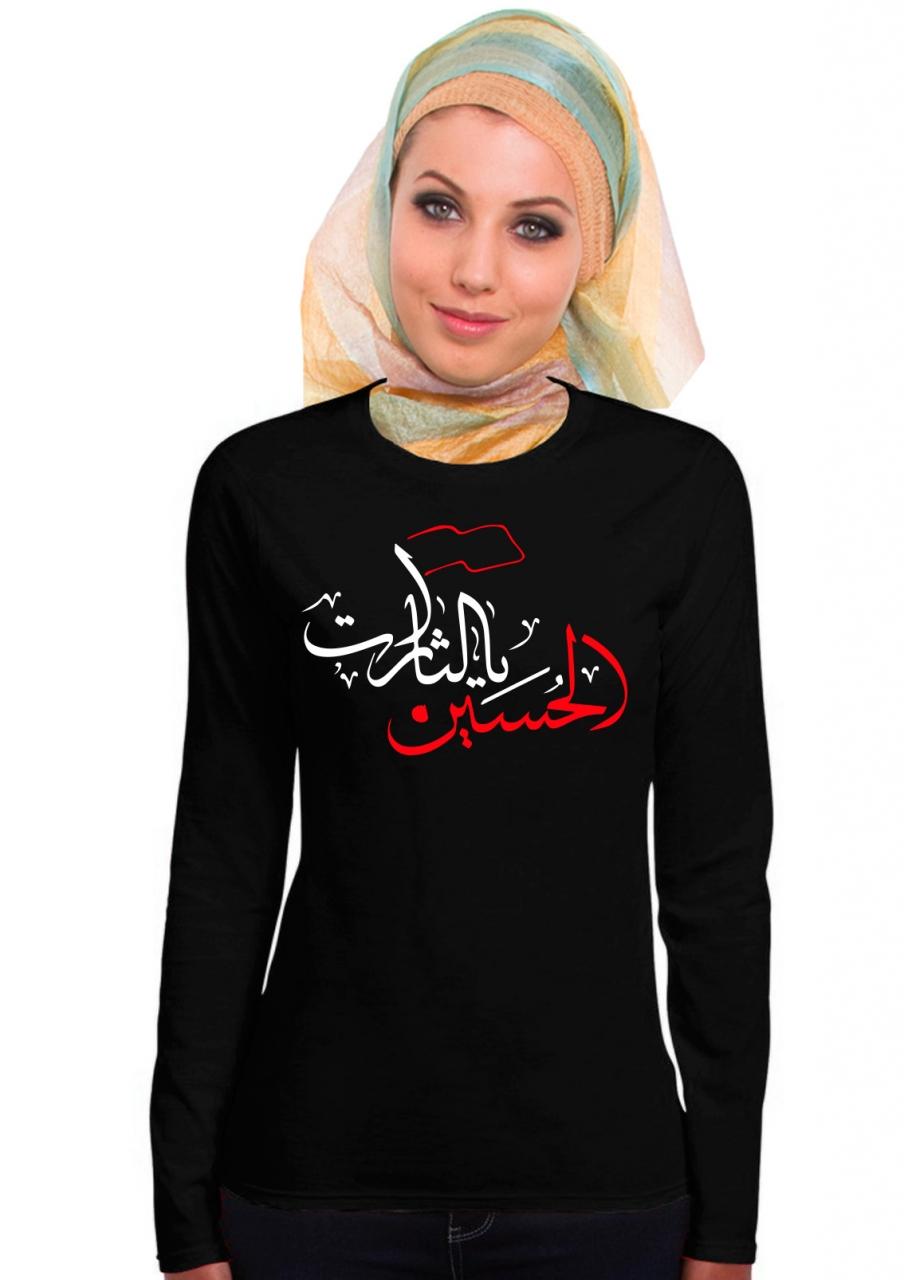 Ya le Tharat Alhussein Muharram Ashura Damen Langarm T-Shirt