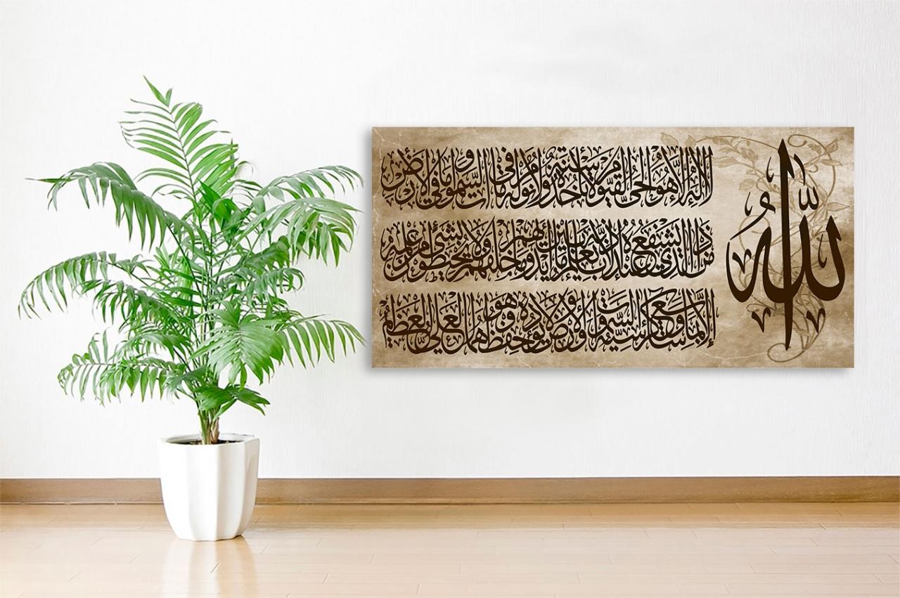 Ayat Alkursi der Thron Vers Islamische Leinwandbilder Fotoleinwand