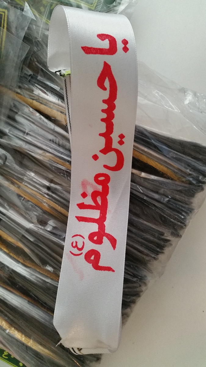 Ashura Muharram Stirnband mit Labbayka ya Hussein in Weiß mit Gummi Befestigung
