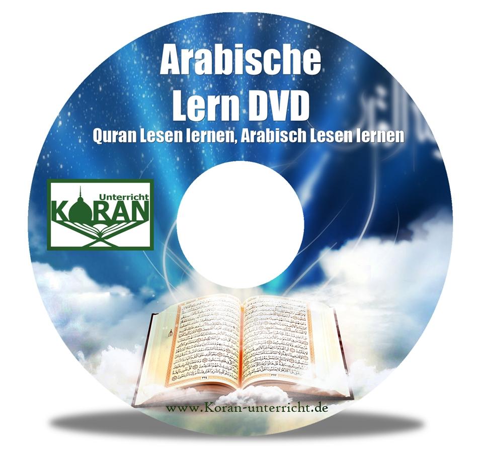 Arabische Lern DVD mit Koranarabisch + 60min. Lernvideos + Quran als MP3 zum mitrezitieren