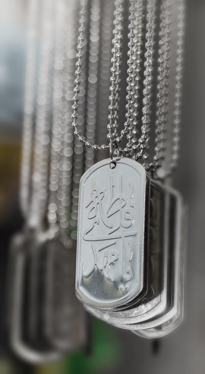 Edelstahl Halskette beschriftet mit Ya Mahdi Fatima as