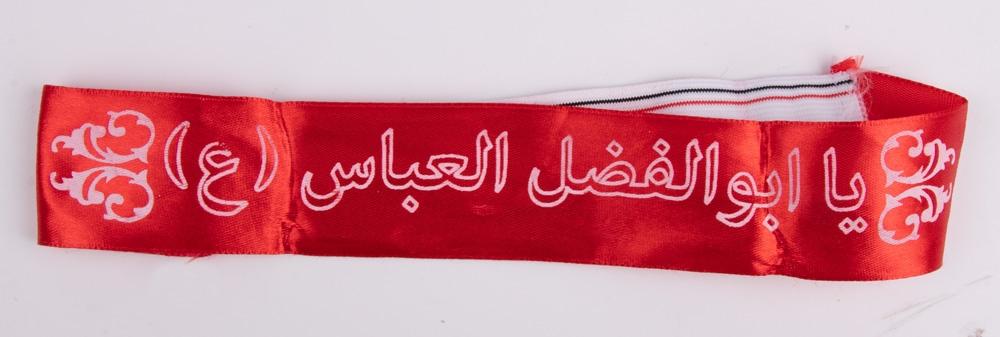 Ashura Muharram Stirnband Kinderstirnband mit ein Gummibefestigung Ya Abulfadl Alabbas Rot