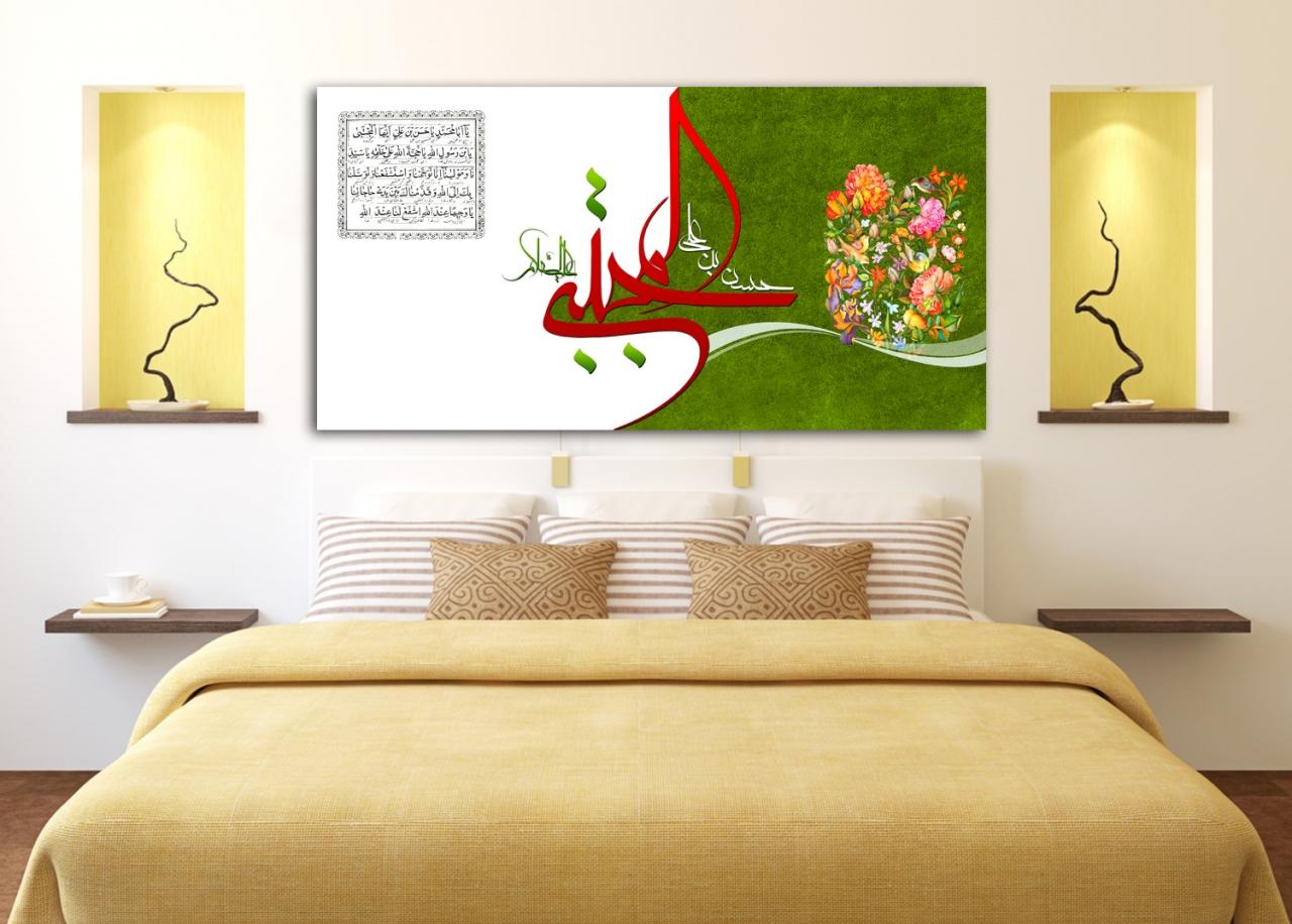 Ya Hassan Ibn Ali Almujtaba Islamische Leinwandbilder Fotoleinwand