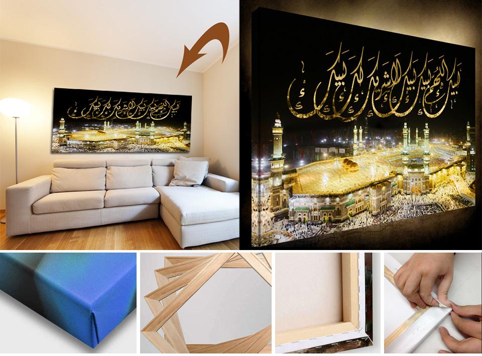 islamische leinwandbilder online kaufen schia der online shop f r schiiten. Black Bedroom Furniture Sets. Home Design Ideas