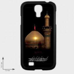 Imam Hussain heiliger Schrein Karbalah bei Nacht Samsung Galaxy S4 Handyhülle