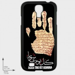 Kul Yaum Ashura Handycover - Samsung Galaxy S4