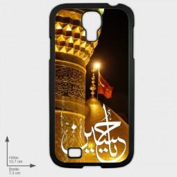 Ya hussein - Handycover - Samsung S4